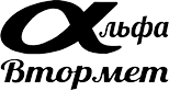 логотип альфавтормет