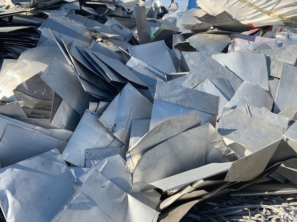 Лом алюминиевых оффсетных листов